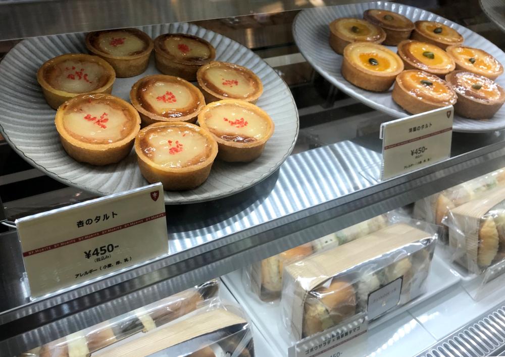 サンモリッツ名古屋エスカ店 タルト サンドイッチ